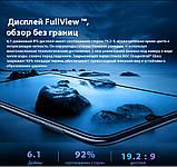 "Blackview A60 Black смартфон 1/16GB ,13MP 6.1"",4080 маг + подарунок, фото 10"