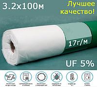 Агроволокно белое Presto-PS (спанбонд) плотность 17 г/м, ширина  3,2 м, длинна 100 м