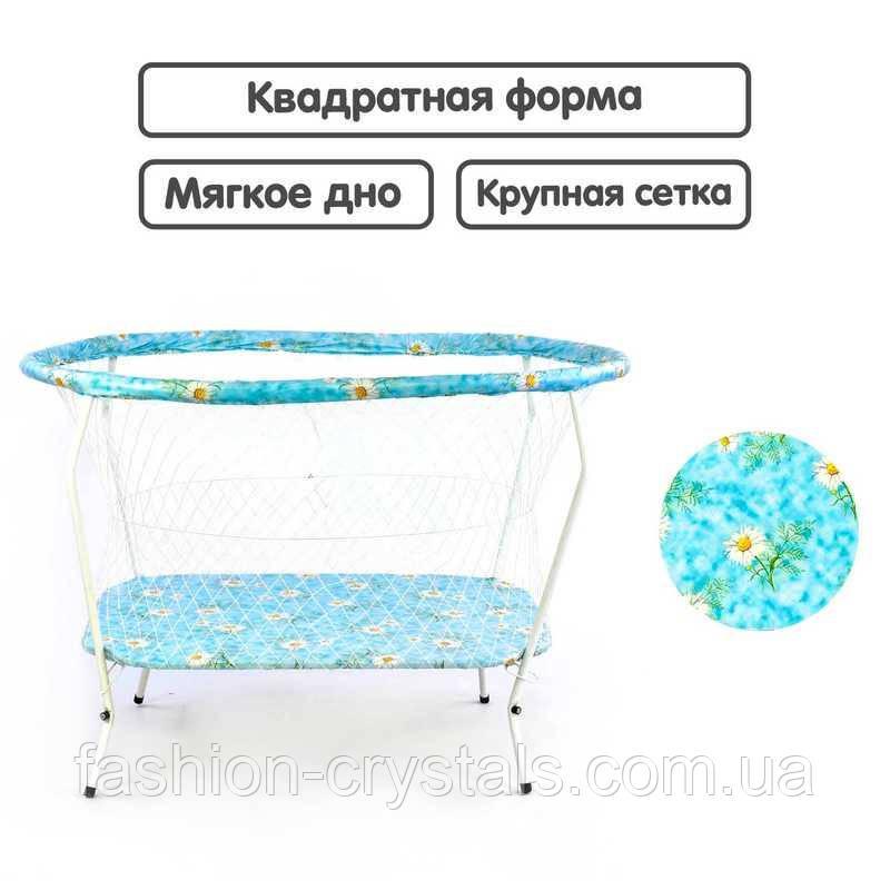 """Гр Манеж /клеёнка/ """"Мася"""" №11 """"Ромашка"""" цвет голубой (1) овальный, мягкое дно, крупная сетка"""