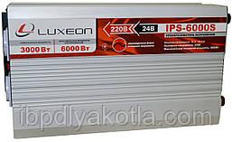 Luxeon IPS-6000S