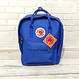Молодежный рюкзак сумка Fjallraven Kanken Classic канкен классик Синий (электрик) + подарок, фото 3