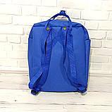 Молодежный рюкзак сумка Fjallraven Kanken Classic канкен классик Синий (электрик) + подарок, фото 7