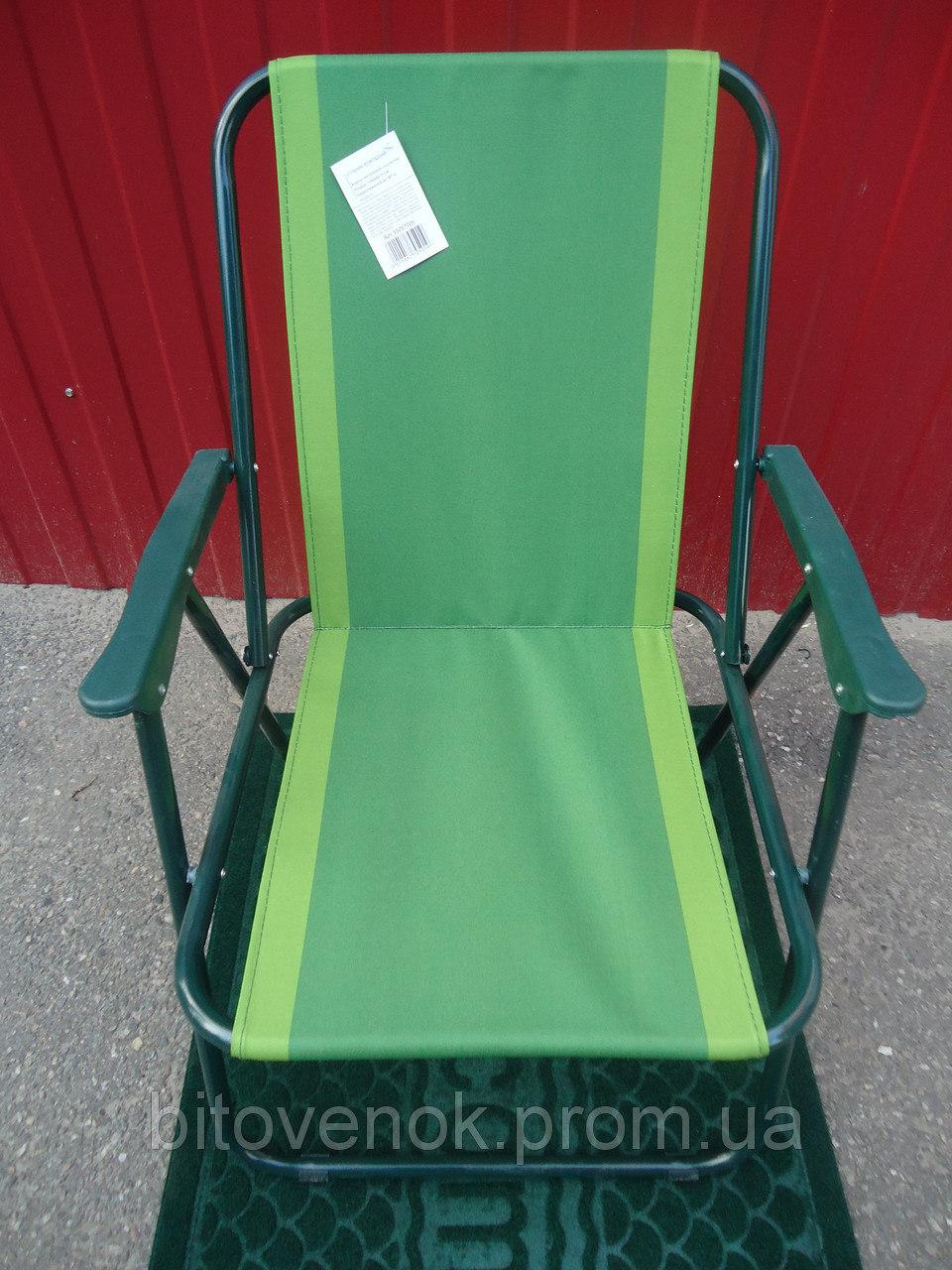 Кресло раскладное 2