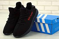 Мужские кроссовки в стиле Adidas Yeezy Boost 350 Black (Реплика ААА+)