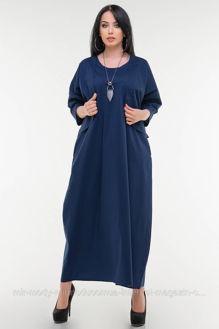 Летнее платье-двойка темно-синего цвета купить в Украине (3 цвета)с 52 по 56 размер  (влн)