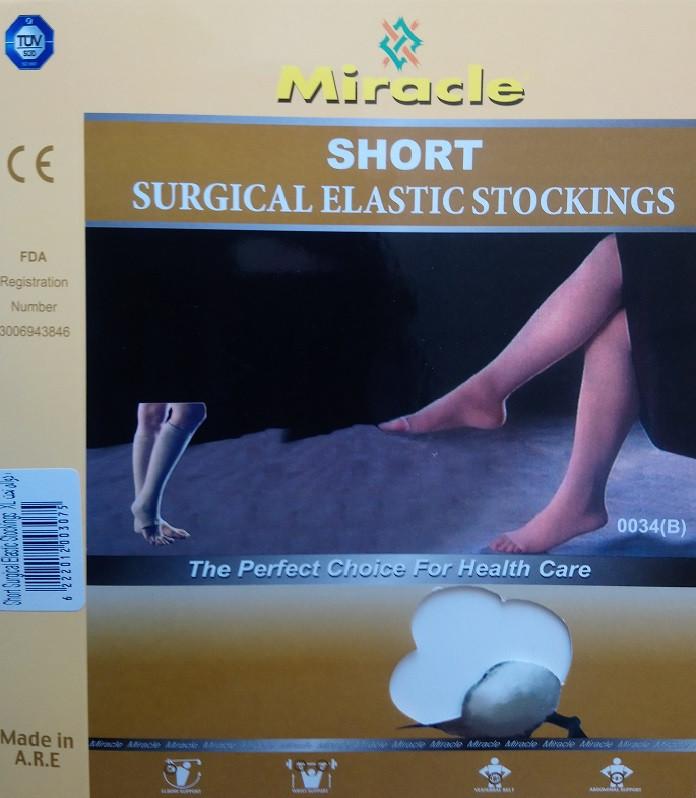 Компрессионные гольфы 2 класс компрессии, Miracle до колена, беж, открытый носок, без мыска.