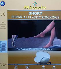 Гольфы компрессионные 2 класс компрессии, Miracle до колена, беж, открытый носок, без мыска.