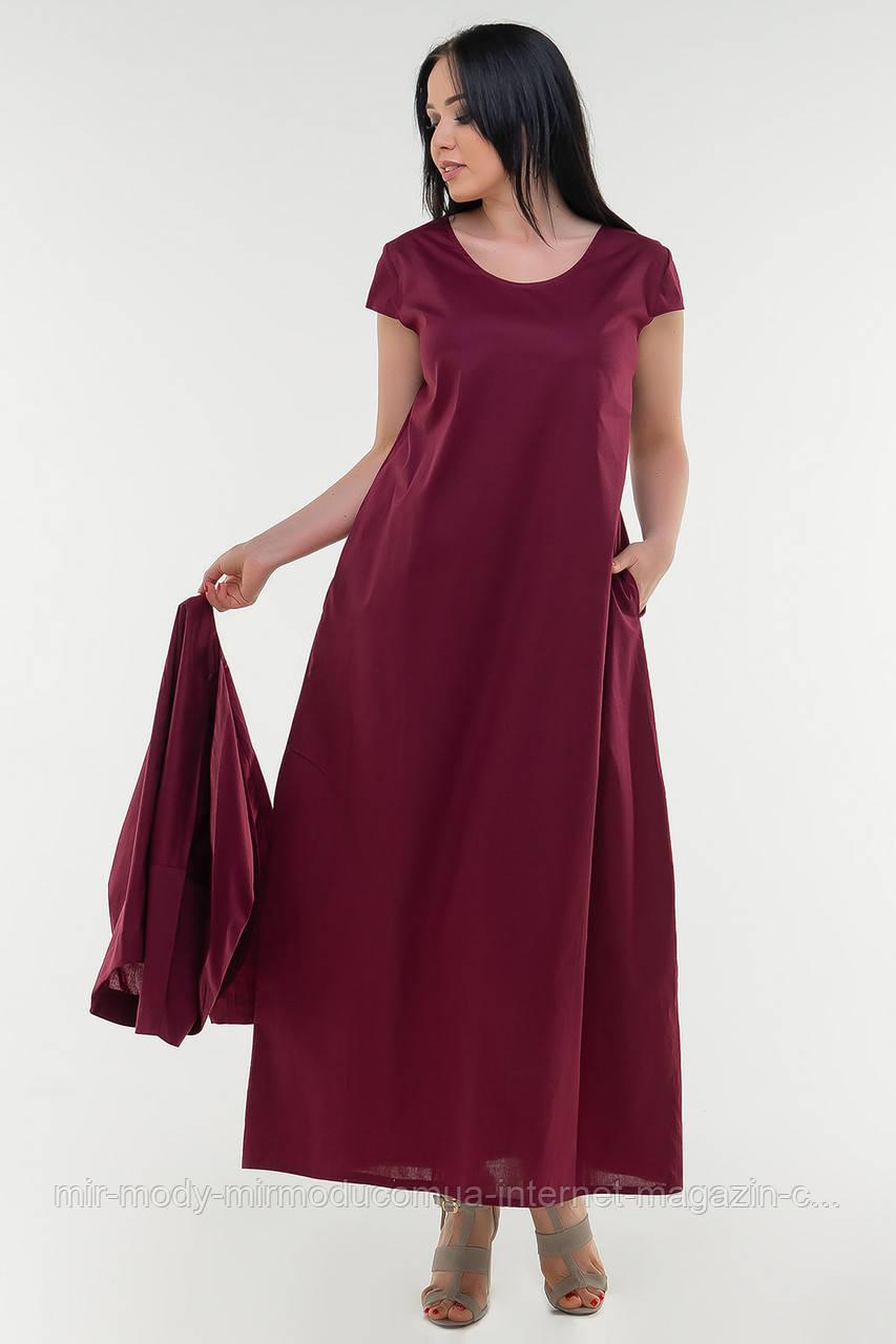Летнее платье-двойка марсала цвета (3 цвета)с 52 по 56 размер  (влн)