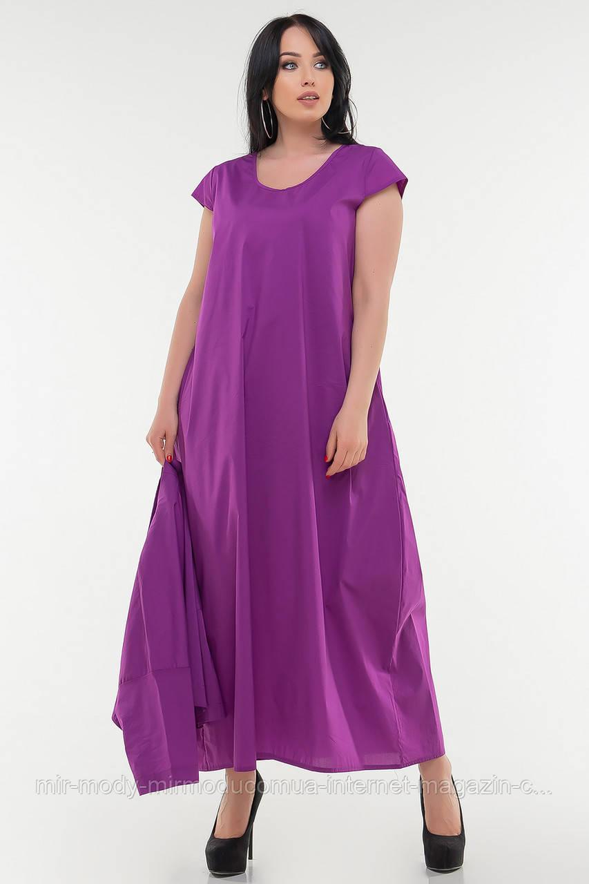 Летнее платье-двойка сиреневого цвета (3 цвета)с 52 по 56 размер  (влн)