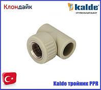 Kalde (белый) тройник с внутренней резьбой 25х3/4х25