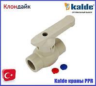 Kalde (белый) кран шаровый 20