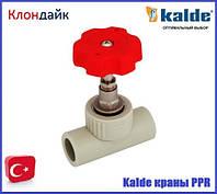 Kalde (белый) кран вентильный 20