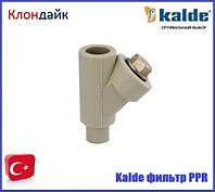Kalde фильтр 25 ВН