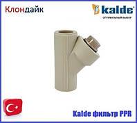 Kalde (белый) фильтр 25