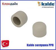 Kalde (білий) заглушка 25