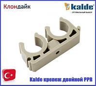 Kalde (белый) крепеж двойной 20