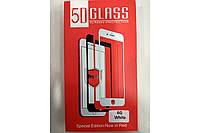 Панель передняя 5D GLASS 6G White для iPhone 6