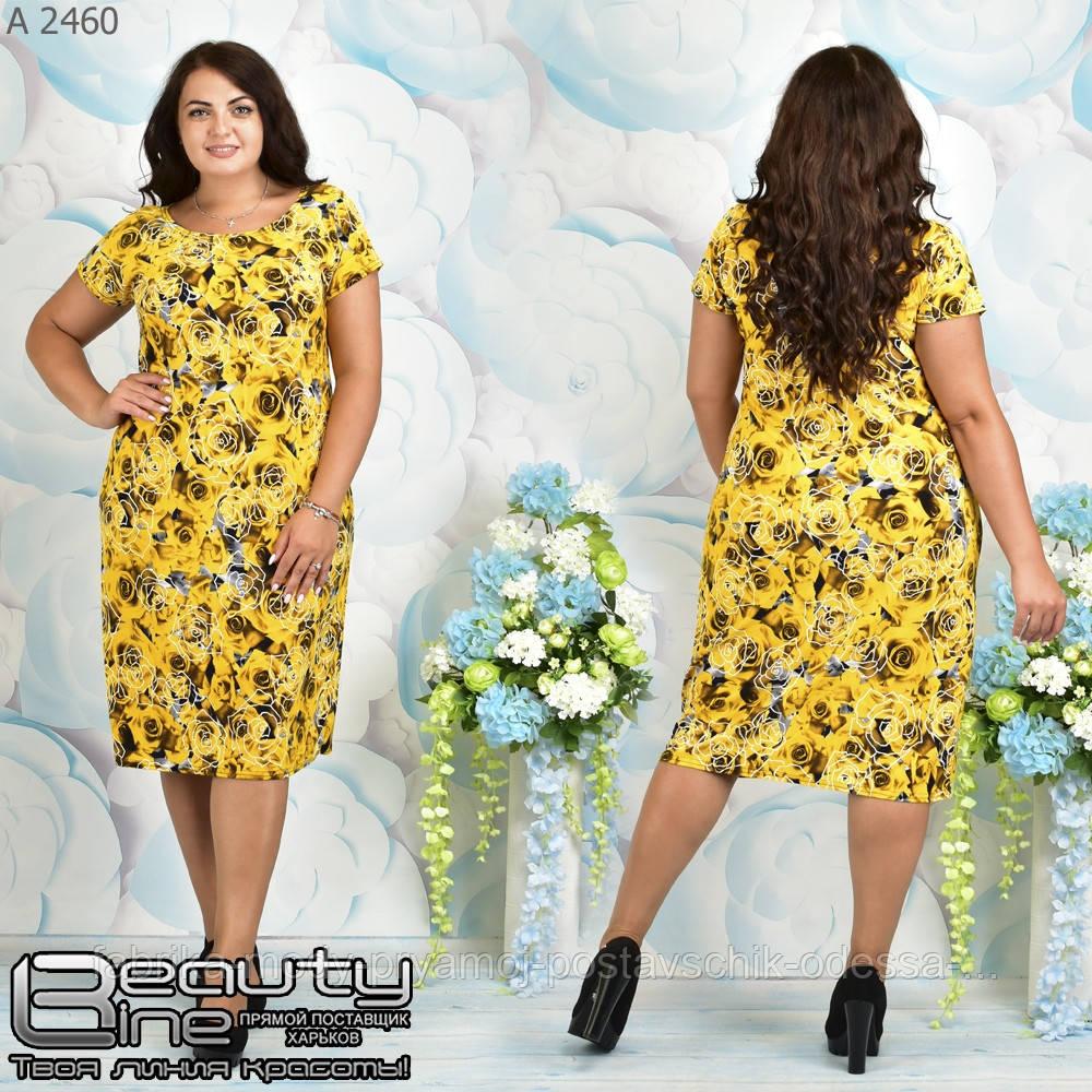 Женское платье Фабрика Моды от 50 до 60 размера №2460