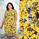 Женское платье Фабрика Моды от 50 до 60 размера №2460, фото 2