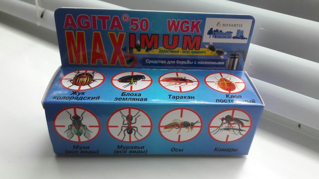 Средство для борьбы с насекомыми Агита Agita maximum50г (от мух, клопов, блох, тараканов, колорадского жука)