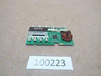 Модуль индикации  Indesit.   210096233.03, 30410284  Б/У