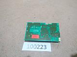Модуль індикації Indesit. 210096233.03, 30410284 Б/У, фото 2