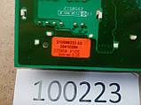 Модуль індикації Indesit. 210096233.03, 30410284 Б/У, фото 3