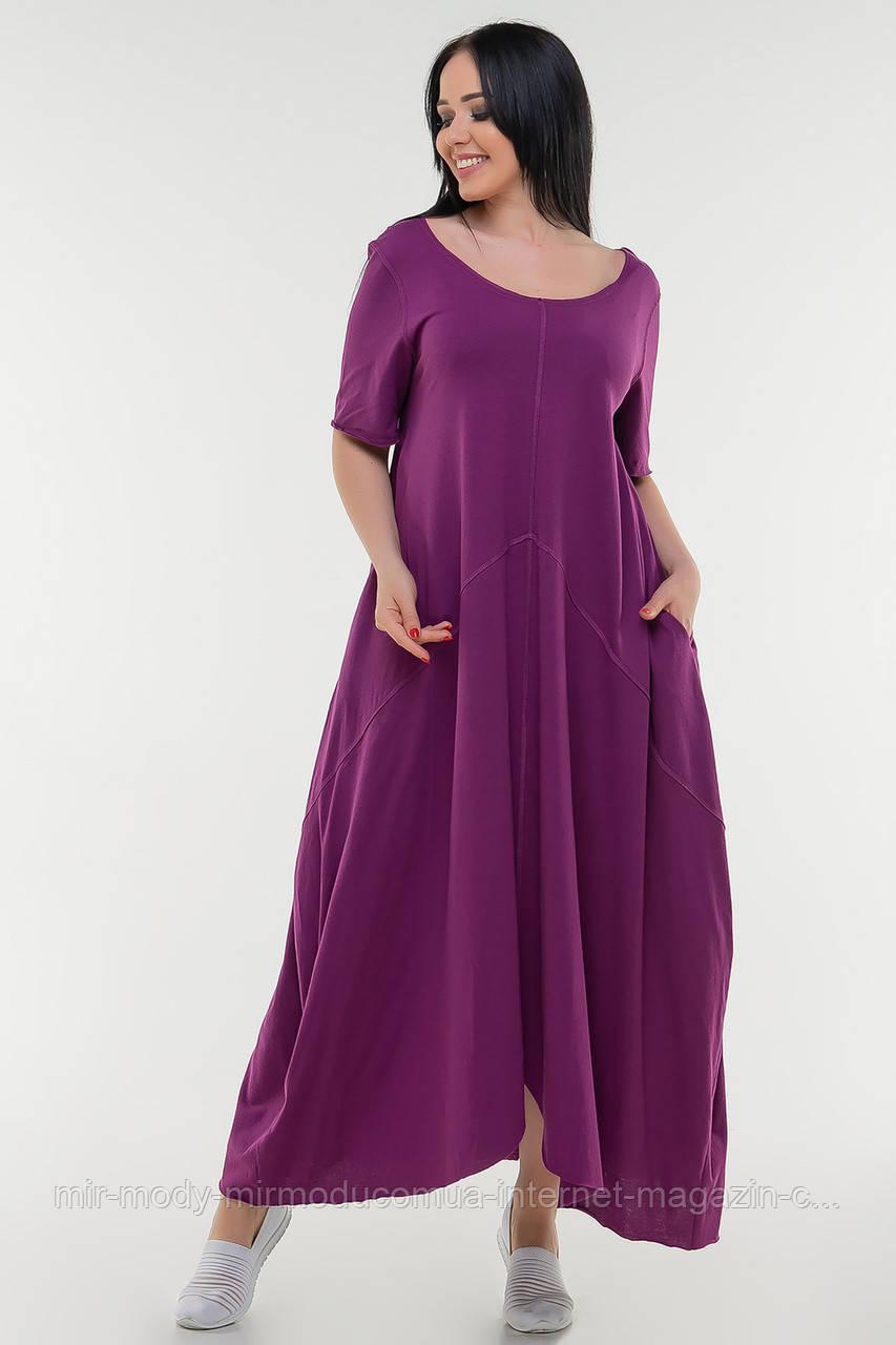 Летнее платье трапеция сиреневого цвета(3 цвета) с 50 по 54 размер  (влн)