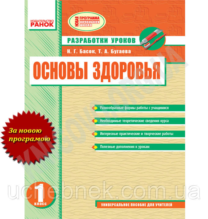 купить универсальное т средство от паразитов