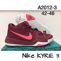 Мужские кроссовки Nike Kyrie 3 оптом (42-46)