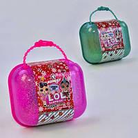 Кукла сюрприз в шарике LOL Surprise 56602 (кукла Лол) в чемоданчике