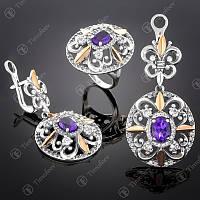 Вау! Серебряный шикарный набор украшений длинные серьги и кольцо с золотом и Аметистом Царская роскошь