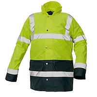 Куртка сигнальная повышенной видимости