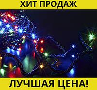 SALE!Гирлянда с черным проводом 7 и лампой Рубинка 400LED (микс) LED400M-7