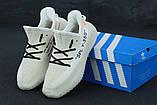 Мужские кроссовки Off-White x adidas Yeezy Boost 350 V2 (Адидас Изи Буст) белые, фото 6
