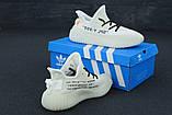 Мужские кроссовки Off-White x adidas Yeezy Boost 350 V2 (Адидас Изи Буст) белые, фото 5