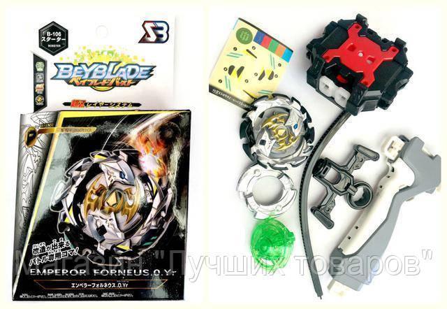 SALE!Игрушка Beyblade Геркулес B-106