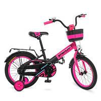Велосипед дитячий Profi 18Д. W18115-7 Original рожево-чорний матовий, фото 1