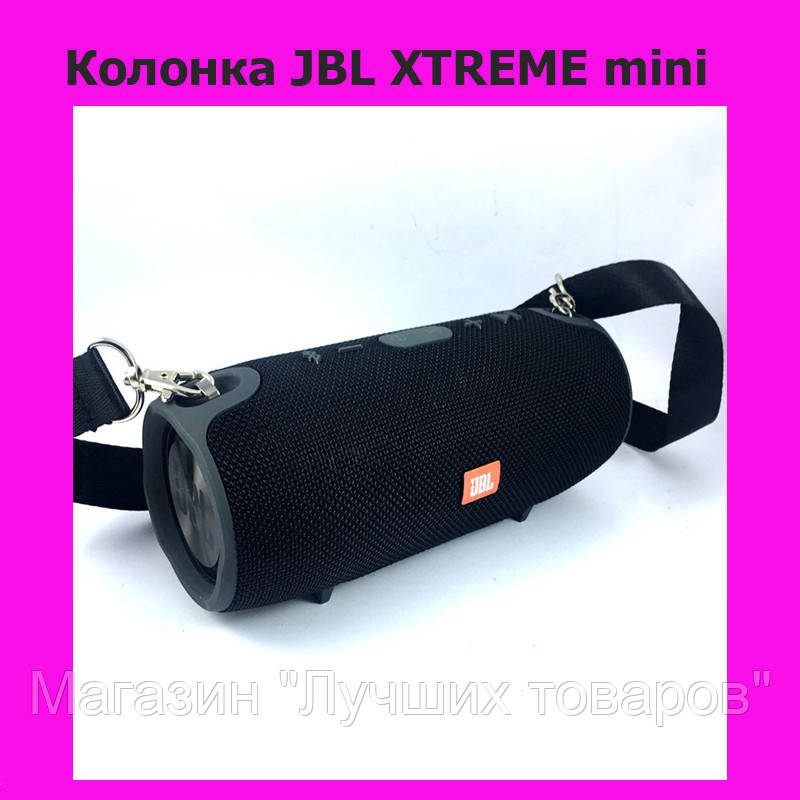 SALE!Колонка JBL XTREME mini (цвет - камуфляж)