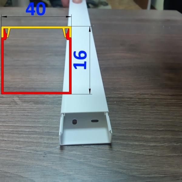 Квадратный кабельный канель 40 мм х 16 мм длина 2,0 м Белый