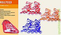 SALE!Ролики RS17023 р.S 30-33, металл.рама, колеса PU, , красн,  в сумке