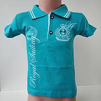 Тениска  для мальчика 3-7 лет