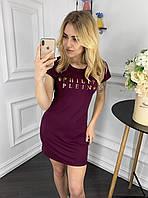 Платье женское бренд в стиле Филипп Плейн р. 42,44,46, фото 1