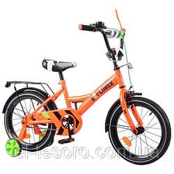 Велосипед EXPLORER 16 T-216113 orange