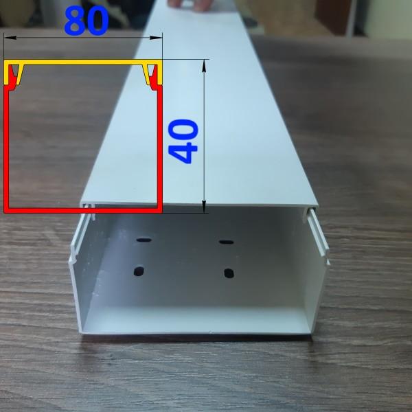 Короб с каналом для проводов 80 мм х 40 мм длина 2,0 м Белый