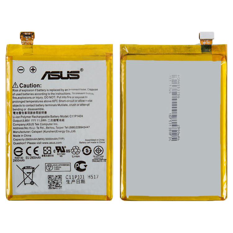 Аккумулятор  Asus C11P1424 ZenFone 2 ZE550CL, ZE550ML, ZenFone 2 Deluxe ZE551ML, ZenFone Go