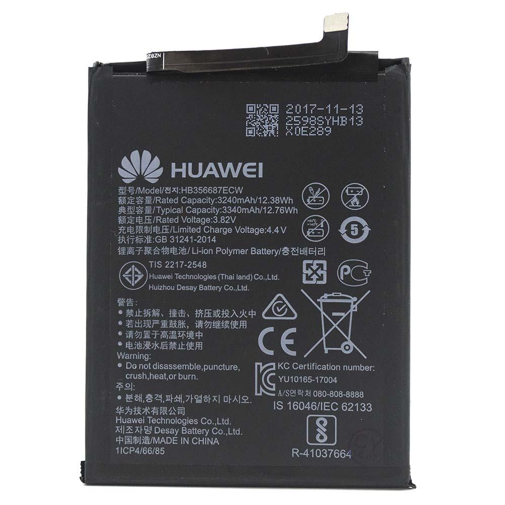 Аккумулятор  Huawei HB356687ECW Mate 10 Lite, P Smart Plus, Honor 9i, Nova 2 Plus 2017, 3340mAh