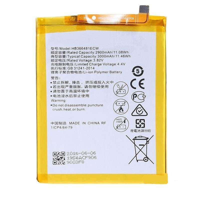 Аккумулятор  Huawei HB366481ECW (Honor 5C, Honor 7 Lite, Honor 8, P9, P9 Lite, G9 Lite VNS-AL00)