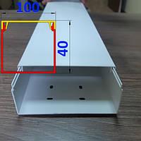 Широкий пластиковый кабельный короб 100 мм х 40 мм длина 2,0 м Белый