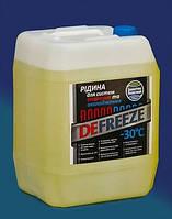 Теплоноситель незамерзающий для систем отопления «Defreeze-30»  10, 20, 40 л емкости